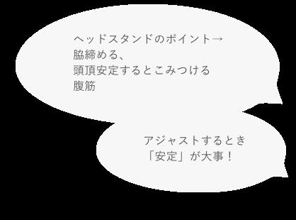 ヨガ手帳の特徴